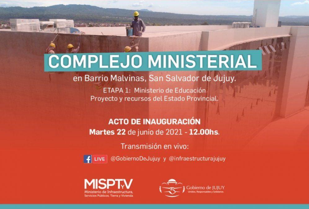 Complejo Ministerial: obra hito de la descentralización